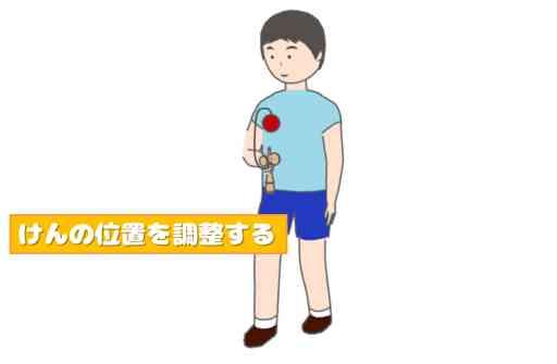 とめけんのやり方_05