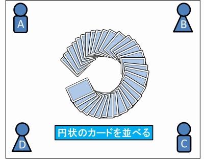 ブタのしっぽ_01